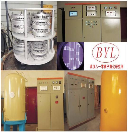 离子氮化研究所辉光离子氮化炉