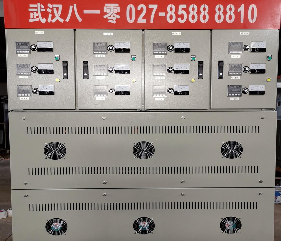 八一零辅助加热控制柜