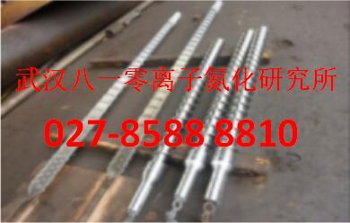 九五重工邵阳纺织机械有限公司新增300KW离子氮化炉的...