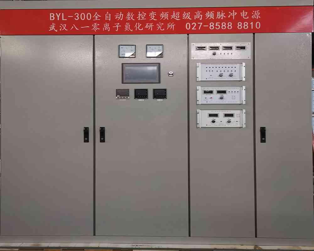 离子渗氮炉常见问题以及解决...